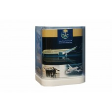 Saudia Pen Holder, stationery jar