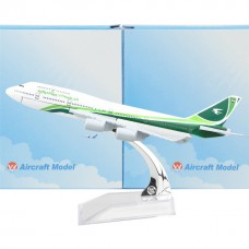 Iraq Airways, 16cm, metal with stand