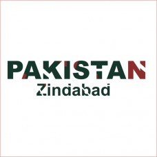 Pakistan Zindabad car sticker, vinyl water proof 10 inch wide